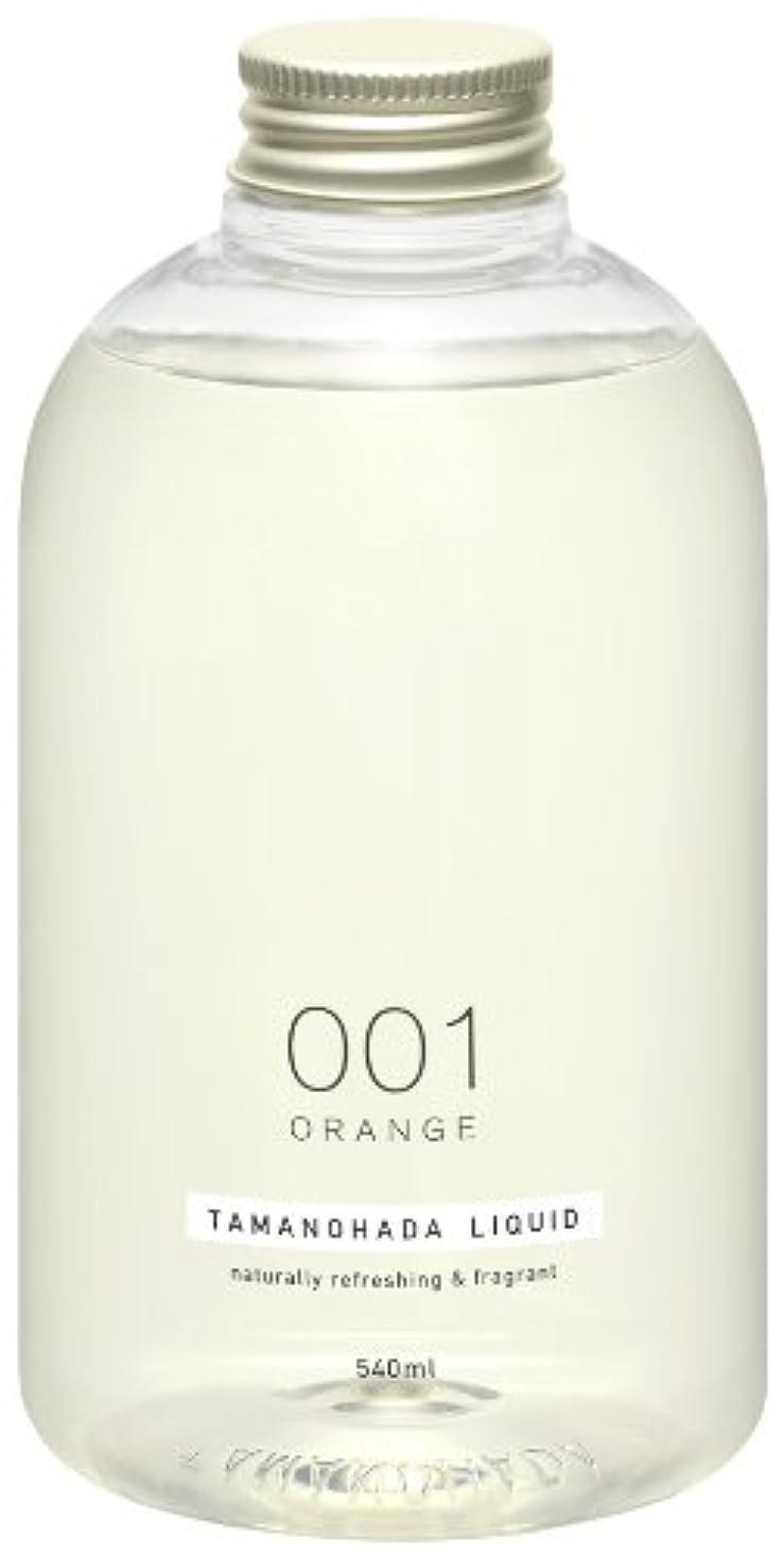 長老科学者呼びかけるタマノハダ リクイッド 001 オレンジ 540ml