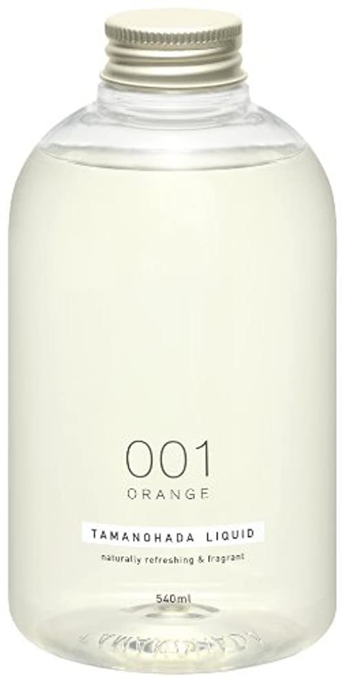 誇り透けるボウリングタマノハダ リクイッド 001 オレンジ 540ml