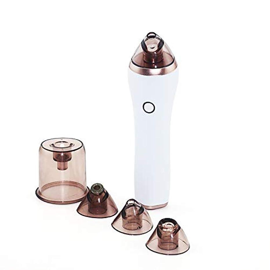 部分的講義評価可能にきびの除去剤、毛穴の真空の電気にきびの真空の抽出器のきれいな用具 - Comedoの毛穴のExtracotrの美装置