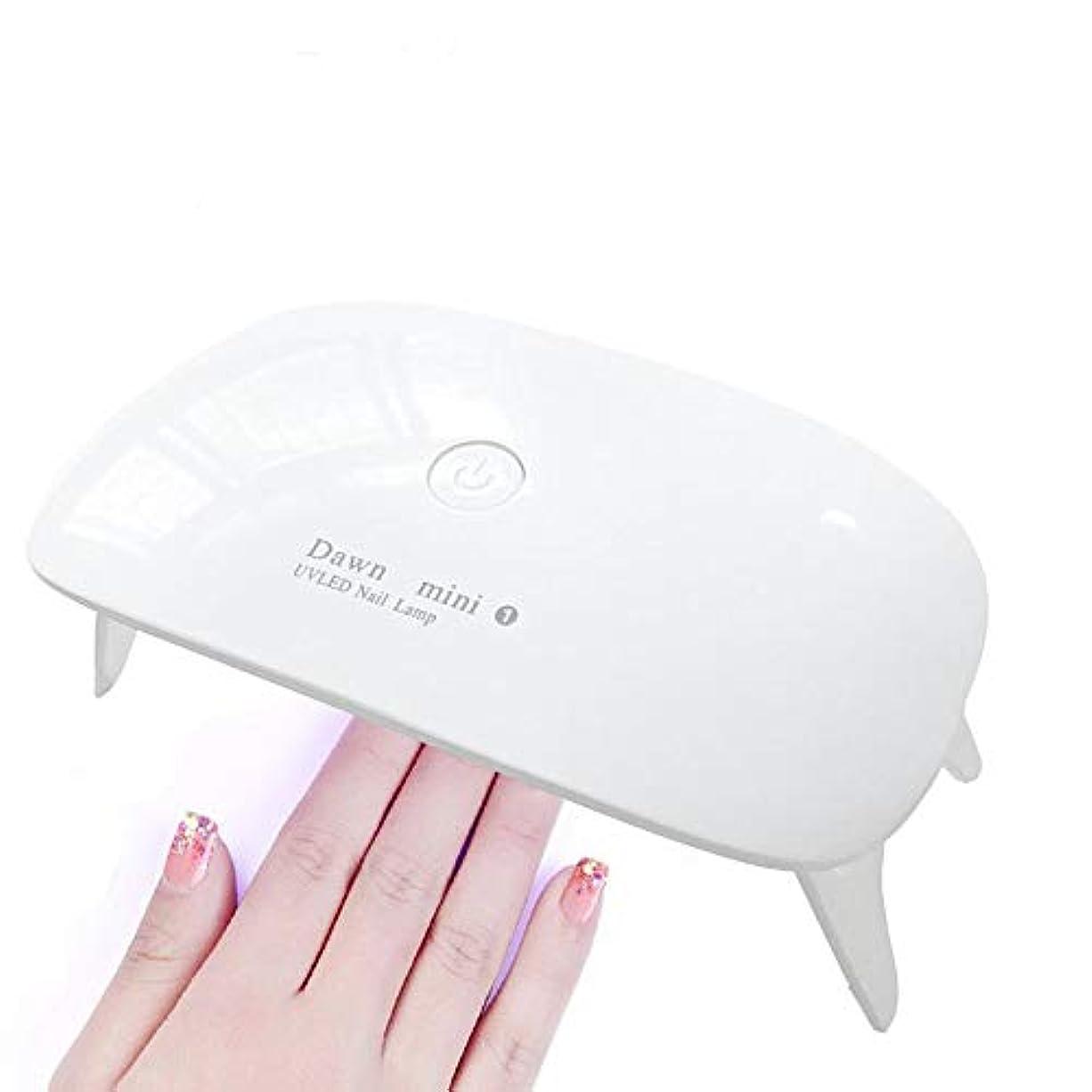 観光極小差別するLEDネイルドライヤー UVライト レジン用 硬化ライト タイマー設定可能 折りたたみ式手足とも使える UV と LEDダブルライト ジェルネイル と レジンクラフト用