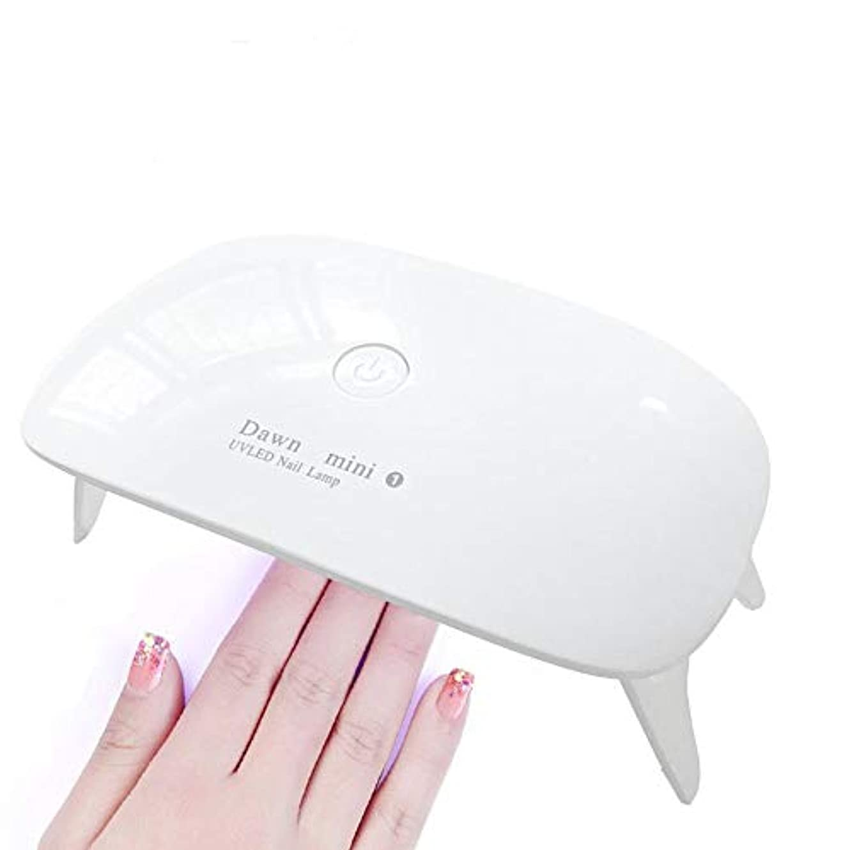 視線嘆願責任者LEDネイルドライヤー UVライト レジン用 硬化ライト タイマー設定可能 折りたたみ式手足とも使える UV と LEDダブルライト ジェルネイル と レジンクラフト用