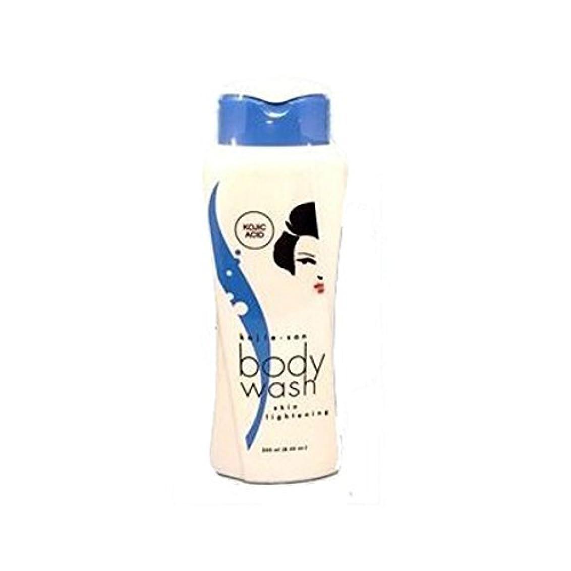 普遍的なむちゃくちゃ全体にKojie San Skin Lightening Body Wash 250ml