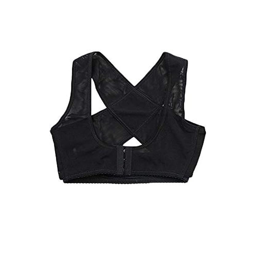 パーソナルケア 背部矯正成人女子学生のための超薄型腰椎矯正用ドレスおよび腰部矯正用ベルトを用いた真直ぐな背部椎骨装置の見えない治療 (Color : Black, Size : M)