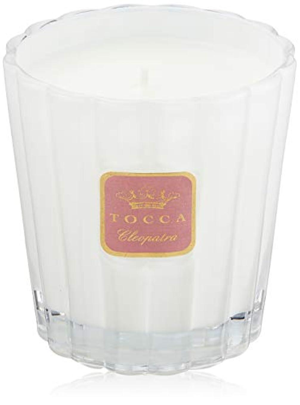 受付寝室を掃除するかすれたトッカ(TOCCA) キャンドル クレオパトラの香り 約287g (ろうそく フレッシュでクリーンな香り)