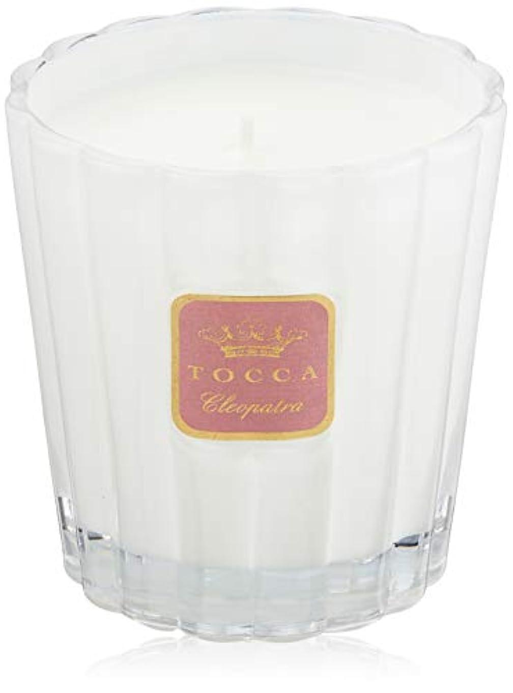 遊びます疑いとにかくトッカ(TOCCA) キャンドル クレオパトラの香り 約287g (ろうそく フレッシュでクリーンな香り)