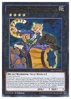 遊英語 黒 Zoodiac Tigermortar(U)(1st)(十二獣タイグリス)