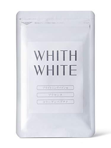 フィス ホワイト サプリ ビタミンB2 ビタミンC サプリメント 夏に負けない太陽対策 「コラーゲン プラセンタ ヒアルロン酸 配合」日本製 1日2粒 60粒