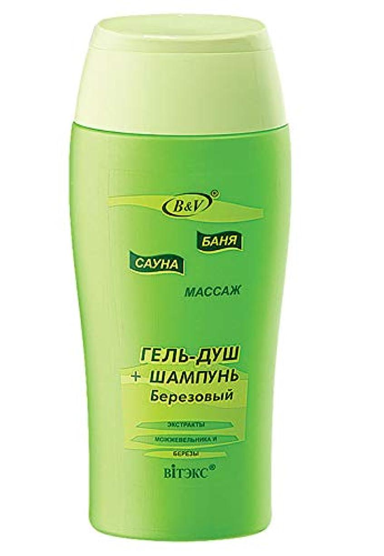 くびれた呼吸するロープBielita & Vitex | Bath Sauna Massage | 2-in-1 Birch Shower Gel & Shampoo | Birch Extract | Juniper Extract | Vitamins...