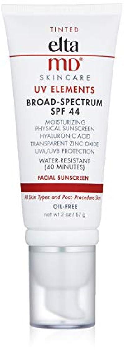 エーカー枠一次エルタMD UV Elements Moisturizing Physical Tinted Facial Sunscreen SPF 44 - For All Skin Types & Post-Procedure Skin...