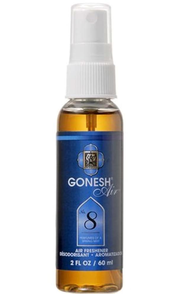 作るテープ目の前のGONESH(ガーネッシュ)スプレー エアフレッシュナー NO.8 60ml (ほのかに甘いフルーツ系の香り)