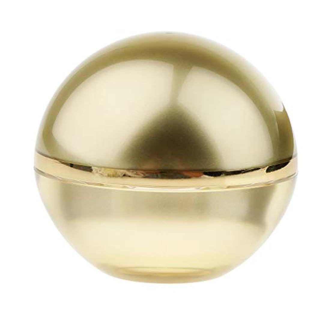 芸術的エーカーリングバック化粧品容器 ボール型 化粧品 容器 メーキャップ クリームジャー ゴールド 3サイズ選べ - 15g