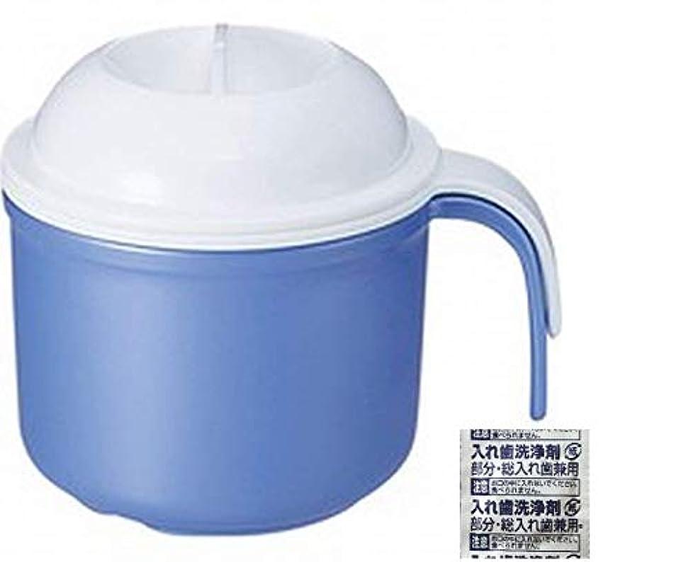 コーン解釈抜け目のない日本製 入れ歯ケース 煮沸消毒可能 耐熱100度 J-9608