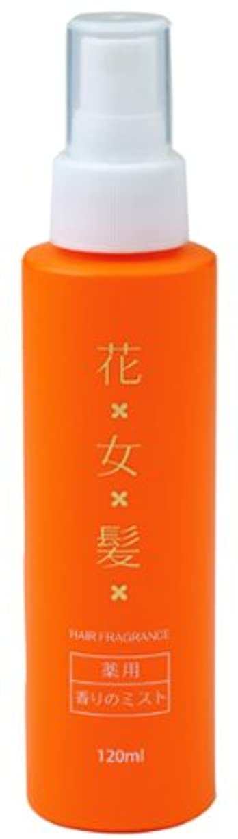 現在ホバート神秘【薬用】花女髪(はなめがみ)香りのミスト