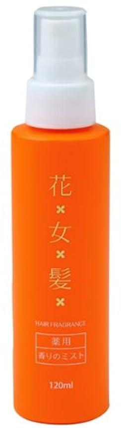 ステッチユーモラス無効【薬用】花女髪(はなめがみ)香りのミスト