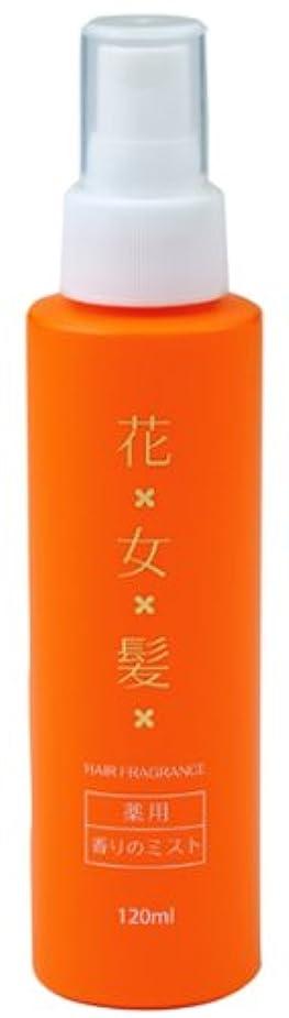 把握右ペグ【薬用】花女髪(はなめがみ)香りのミスト