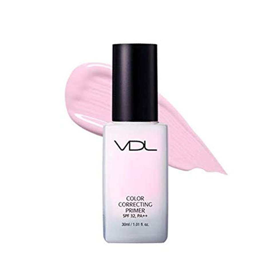 瞑想するポットビタミンVDLカラーコレクティンプライマー30ml 3カラーメイクアップベース、VDL Color Correcting Primer 30ml 3-Colors Make-up Base [並行輸入品] (Lavender)