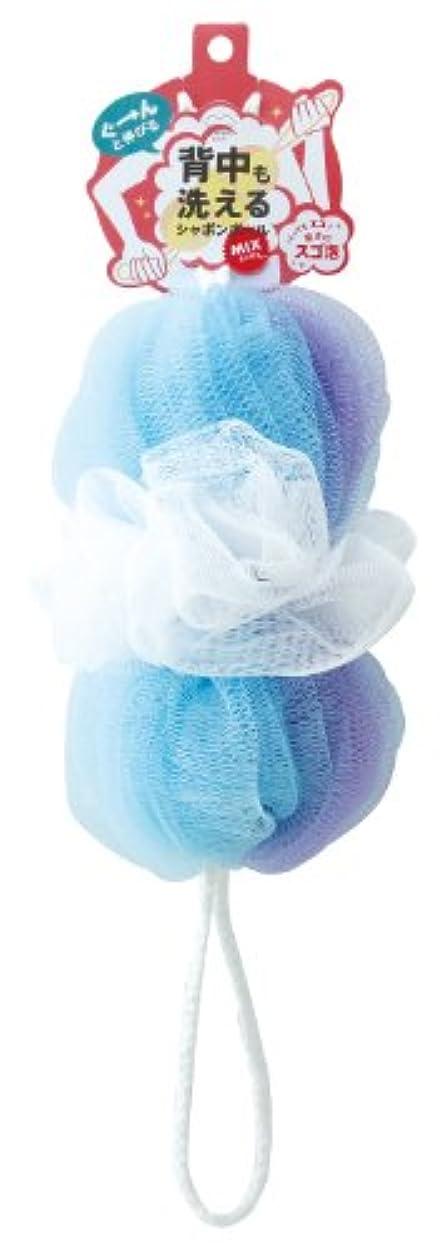 小川肖像画写真を撮るマーナ ボディースポンジ 「背中も洗えるシャボンボール」 ミックス ブルー B873B