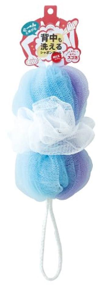 報いるモーテルカレンダーマーナ ボディースポンジ 「背中も洗えるシャボンボール」 ミックス ブルー B873B