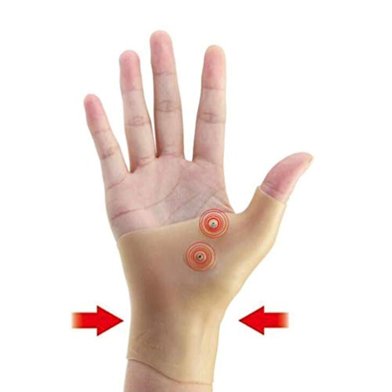 海峡ひもダーツ毒性磁気療法手首手親指サポート手袋シリコーンゲル関節炎圧力矯正器マッサージ痛み緩和手袋 - 肌の色