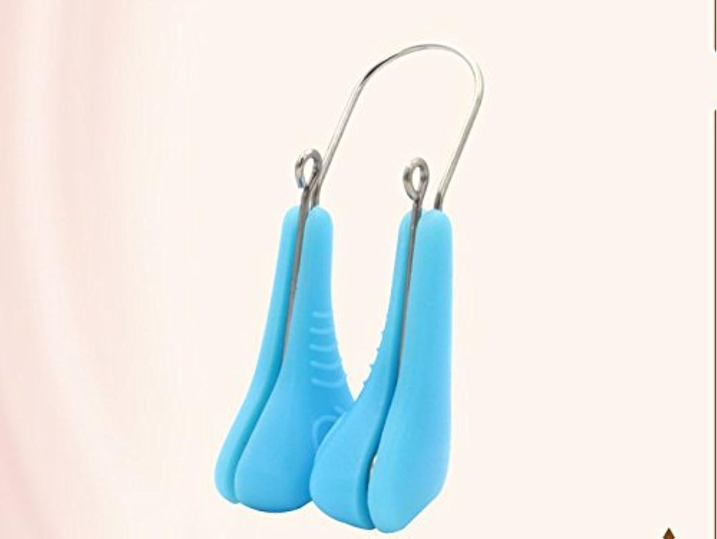 相談知恵冊子Liebeye ノーズアップ ノーズクリップ 美容ツール ノーズ整形 プラスチック 女性 ブルー