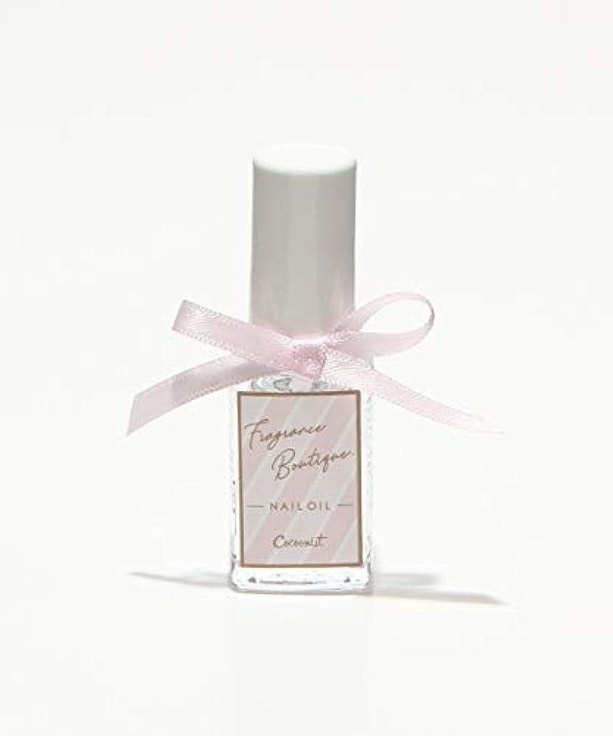 配管民間人パースブラックボロウ[ コクーニスト ] Cocoonist ネイルオイル ピンク