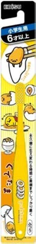 プリーツルート適度に【まとめ買い】エビス子供 ぐでたま 6才以上 ×3個