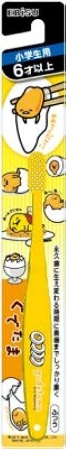 モジュール香り物理学者【まとめ買い】エビス子供 ぐでたま 6才以上 ×6個