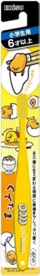 ジョージエリオットウィスキーレルム【まとめ買い】エビス子供 ぐでたま 6才以上 ×6個