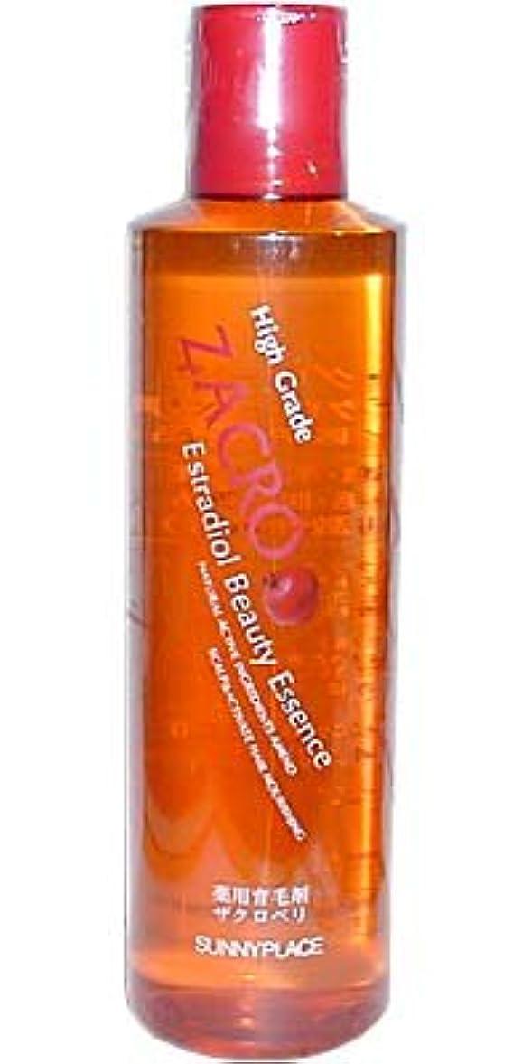 属するワイプまた薬用ザクローペリ ハイグレード 360ml