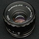50mm F2.8 2850 ボーグ