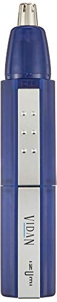 起こりやすい米国組IZUMI VIDAN 鼻毛カッター IZH-100A ブルー