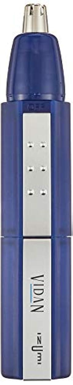 お互い不均一舗装IZUMI VIDAN 鼻毛カッター IZH-100A ブルー