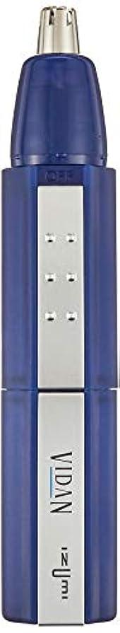 同化する電報マイクロIZUMI VIDAN 鼻毛カッター IZH-100A ブルー