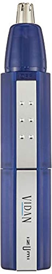 屋内で禁止フォーマルIZUMI VIDAN 鼻毛カッター IZH-100A ブルー