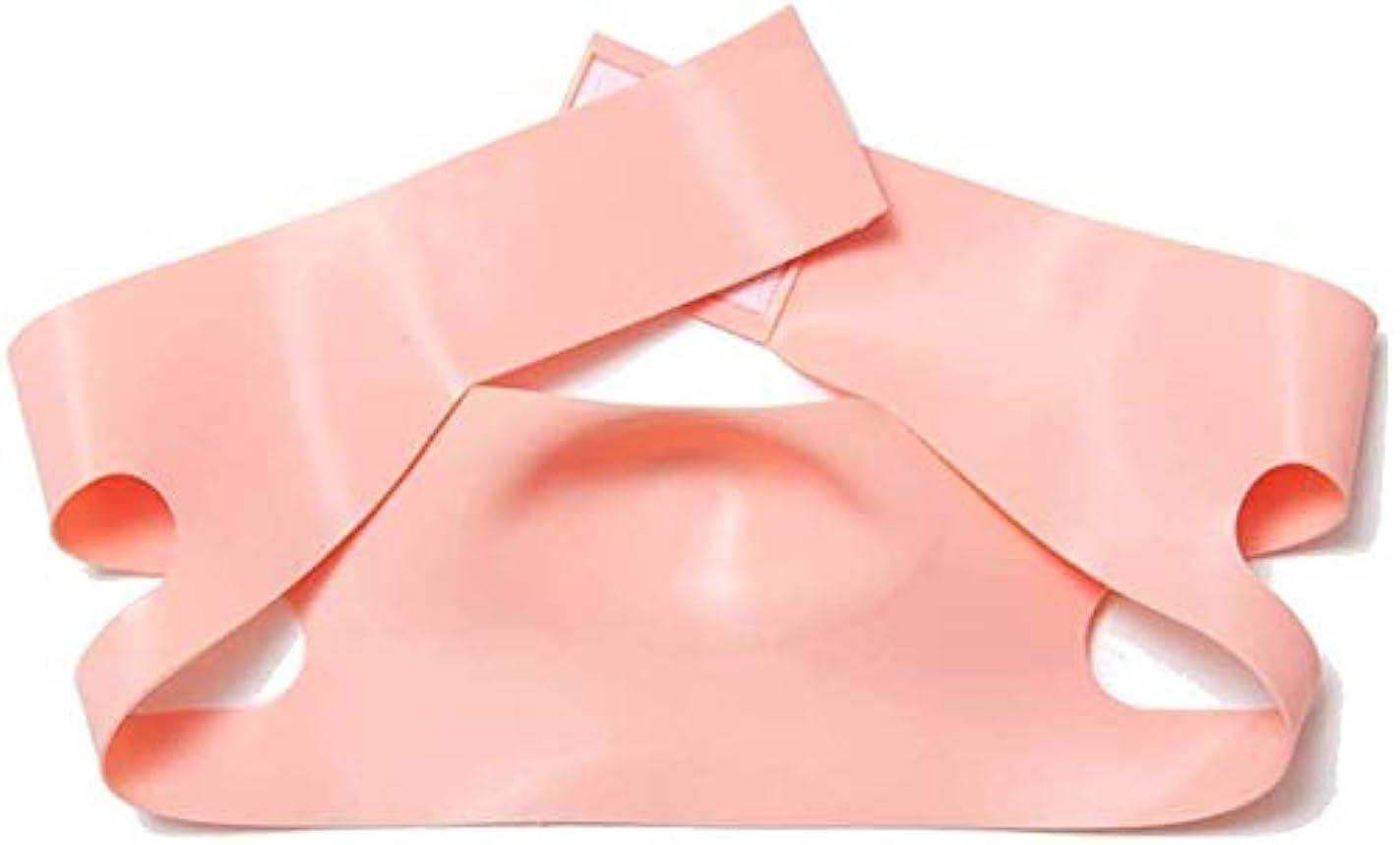 評議会下飲み込む美容と実用的なフェイスリフトマスク、チンストラップシリコーンVフェイスマスクフェイスマスク強い包帯V顔アーティファクト小さなV顔包帯顔と首リフト