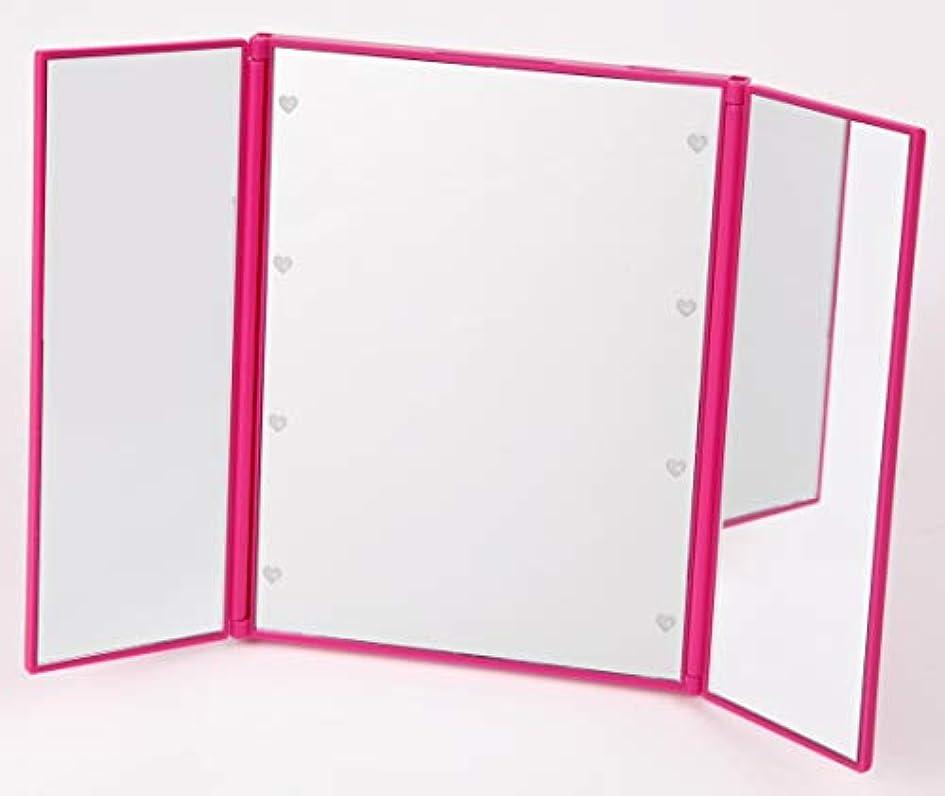 失礼失礼な斧化粧鏡 折り畳み (LED付き三面鏡, ピンク)