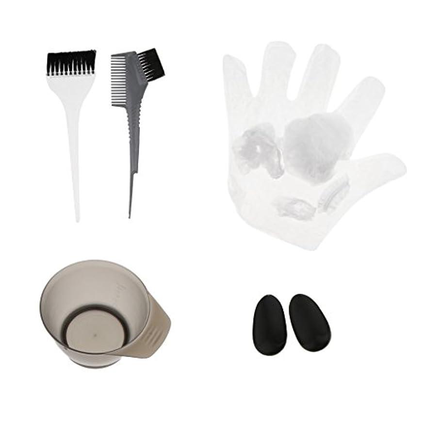 変えるびっくり安息CUTICATE ヘアカラーセット ティントキャップ ケープ ボウル ブラシ 櫛 耳カバー グローブ ヘアサロン 美容師