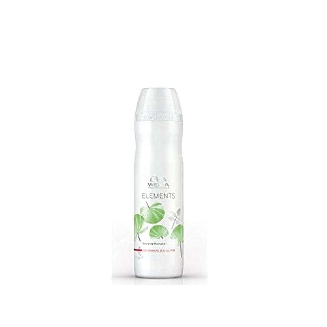インフルエンザバッチ大きいWella Professionals Elements Renew Shampoo (250ml) - シャンプーを更新ウエラ専門家の要素(250ミリリットル) [並行輸入品]