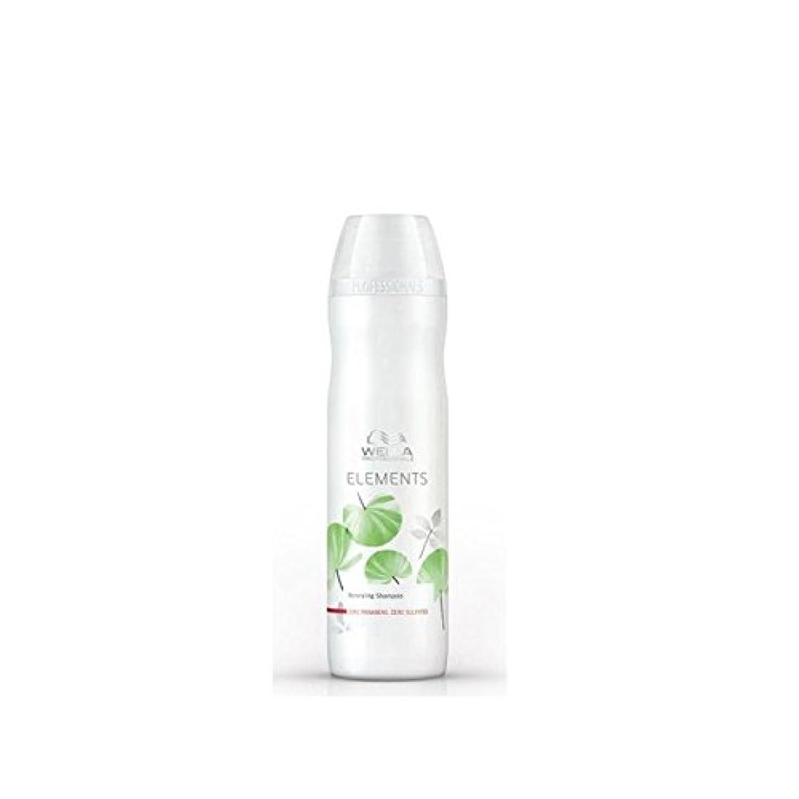 火星包囲明示的にWella Professionals Elements Renew Shampoo (250ml) - シャンプーを更新ウエラ専門家の要素(250ミリリットル) [並行輸入品]