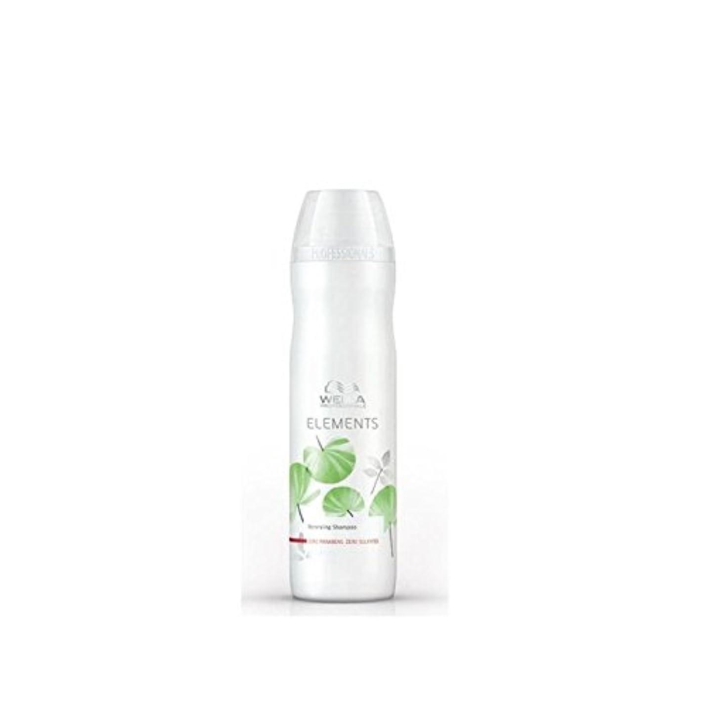 鳴らすルーフ大胆なWella Professionals Elements Renew Shampoo (250ml) - シャンプーを更新ウエラ専門家の要素(250ミリリットル) [並行輸入品]