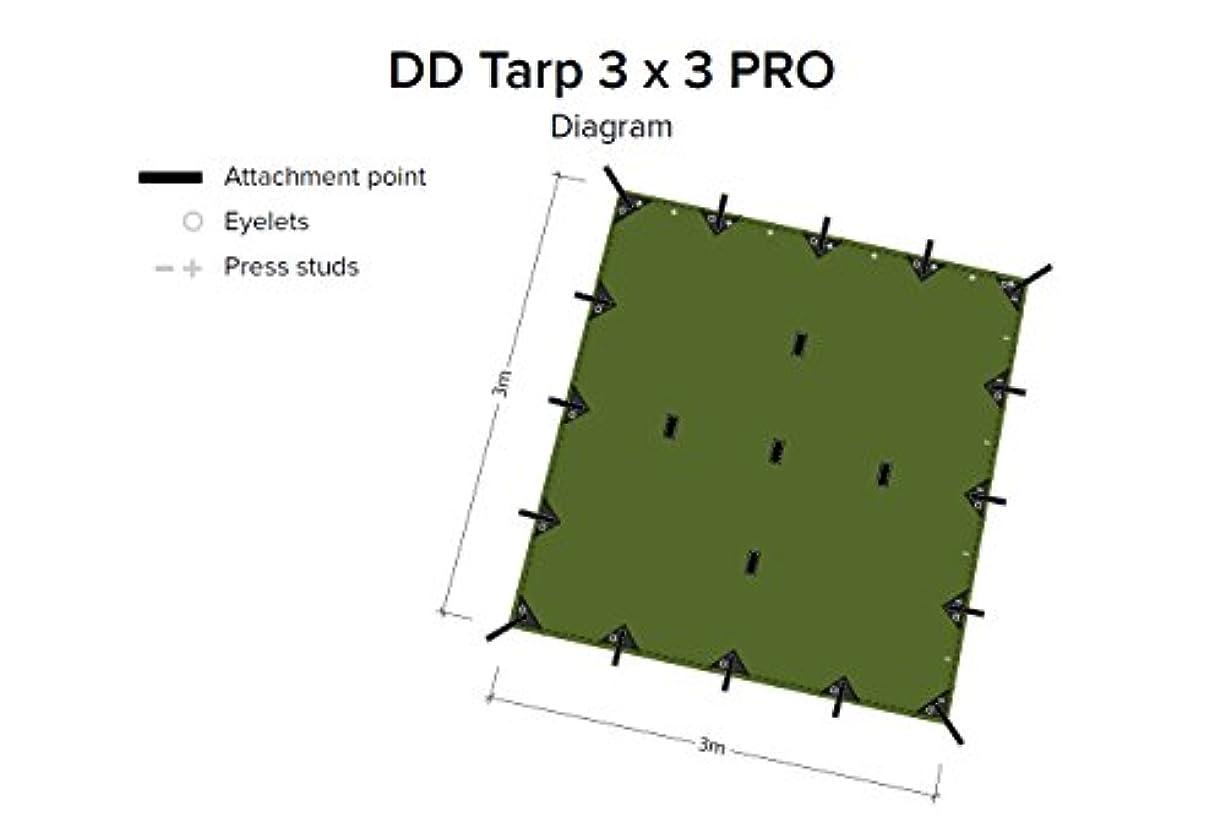 小さい原稿貢献するDD Hammocks DD タープ 3×3 PRO  (オリーブグリーン)日本正規品