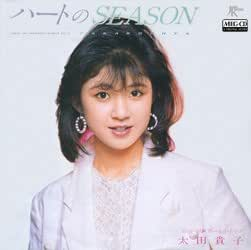 ハートのSeason (MEG-CD)