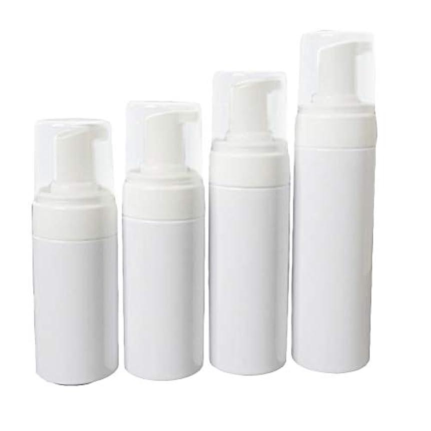 傭兵ぎこちない伝染性泡ディスペンサーのびん再使用可能な空のびんの容器4pcs