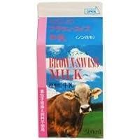 木次 ブラウンスイス牛乳 500ml