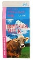 木次 ブラウンスイス牛乳 500ml x8個セット