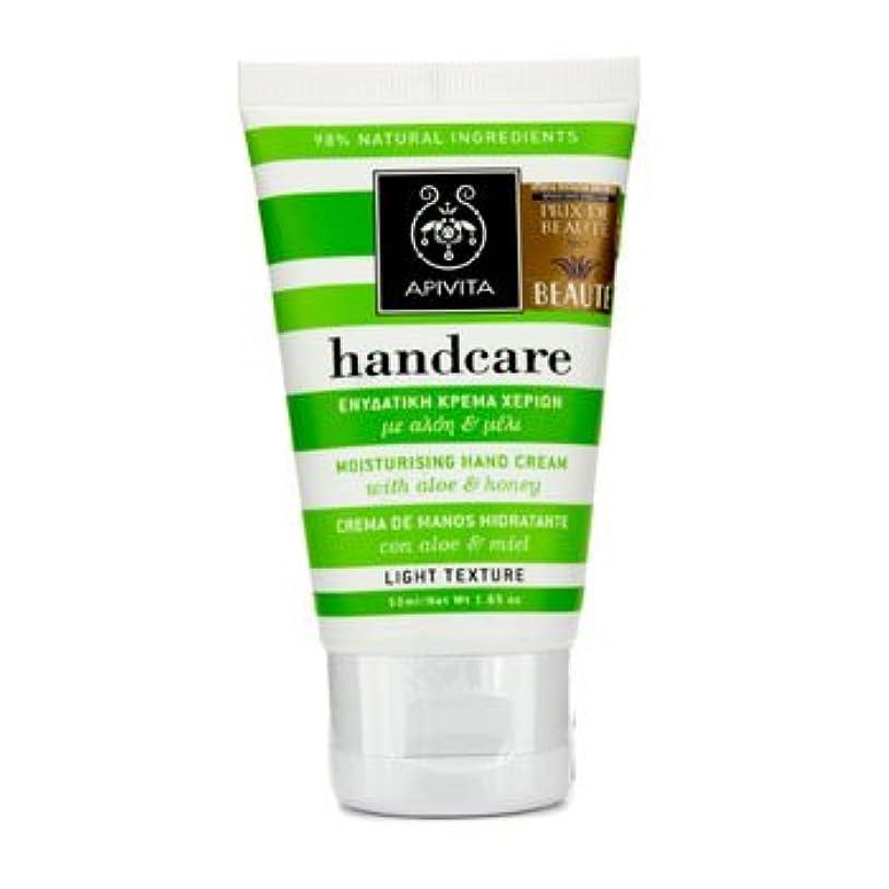 寛大さ最終的に流産[Apivita] Moisturizing Hand Cream with Aloe & Honey 50ml/1.65oz