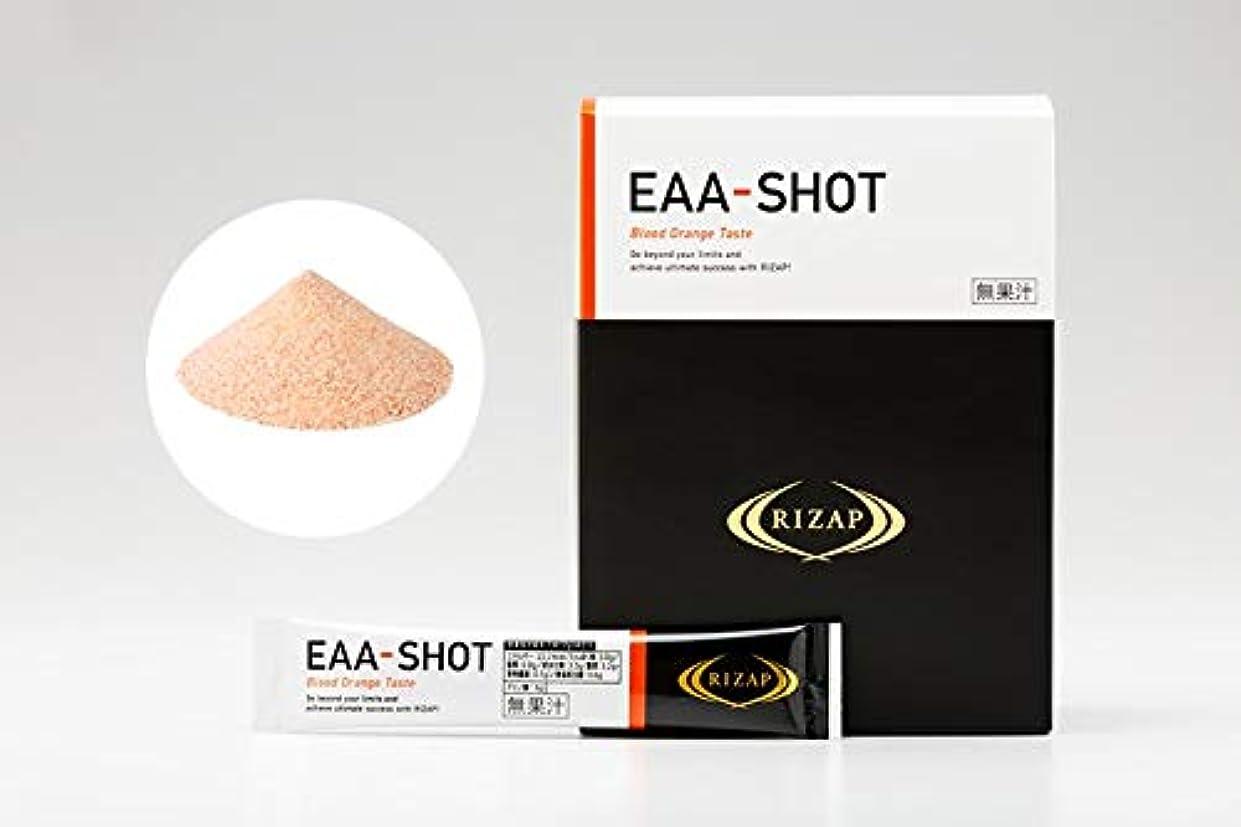 確立します上回る宣言するライザップ EAA SHOT 1箱(30本) RIZAP (ブラッドオレンジ)