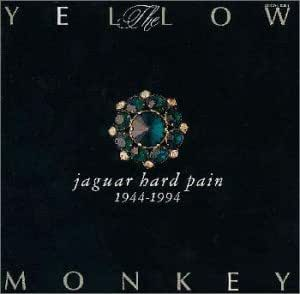 jaguar hard pain 1944-1994