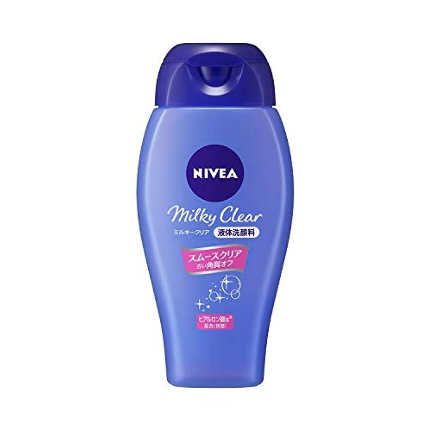 超音速鋼船外ニベア ミルキークリア洗顔料 スムースクリア 本体 ホワイトフローラルの香り 150ml