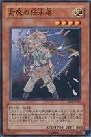 封魔の伝承者 【N】 SOI-JP016-N [遊戯王カード]《シャドウ・オブ・インフィニティ》